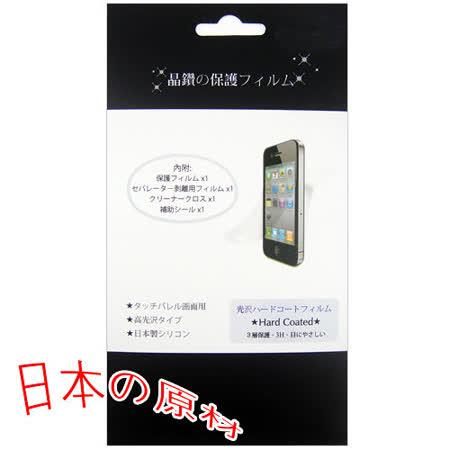 □螢幕保護貼□夏普 Sharp SH930W 手機專用防刮螢幕保護貼