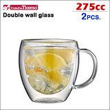 Tiamo 雙層玻璃杯(有把) 275cc / 2入 (HG2340)