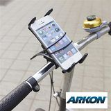 【全球第一品牌 ARKON】iPhone5/iPad mini/hTC Butterfly/7吋平板電腦用快捷調整帶腳踏車/機車車架組 (SM634)