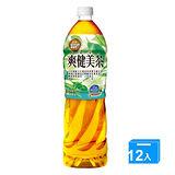 可口可樂爽健美茶1250ml*12入/箱