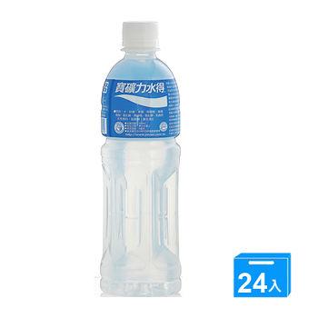 大塚寶礦力水得580ml*24入/箱