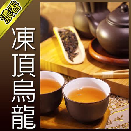 名池茶業 凍頂烏龍 手採高山茶2入