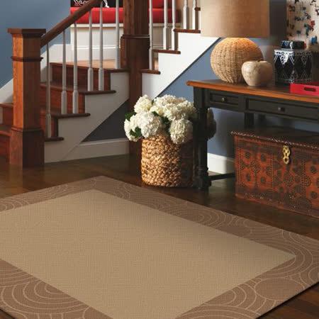 范登伯格 普普風天然羊毛地毯