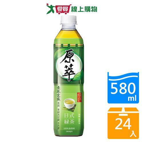 原萃日式綠茶580ml*24