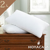 《HOYACASA》羽絲絨枕 (二入)