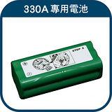 【AGAMA‧周邊耗材】AiBOT RC330A 特規特級鎳氫電池