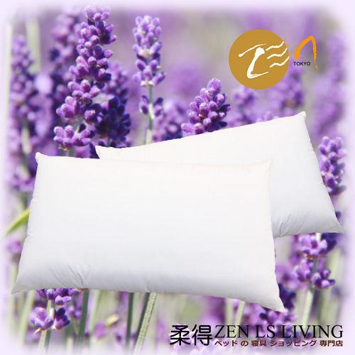【柔得寢飾】ZEN 薰衣草 四孔纖維抗菌健康枕 ZP606 (單入)