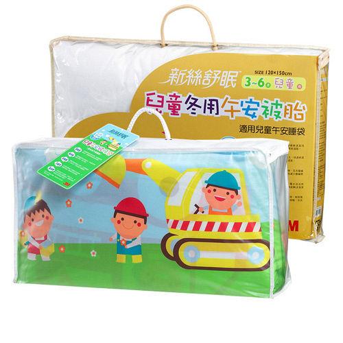 3M 新絲舒眠-兒童午安被(睡袋)+冬用午安被胎(汽車)