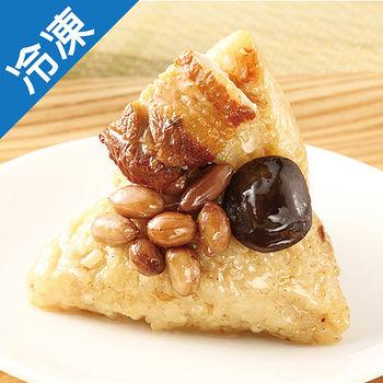 福源大花生肉粽6粒/包