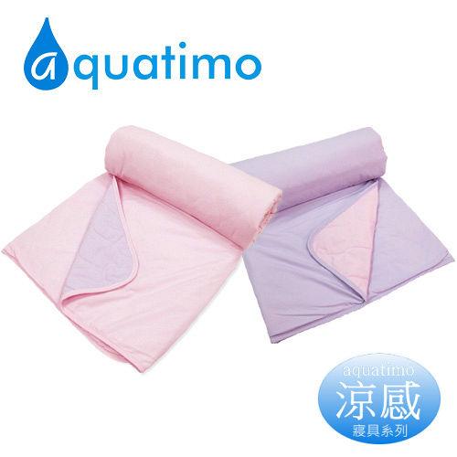 【柔得寢飾】CLIOTEX Aquatimo涼感紗 機能性吸濕涼爽雙人涼被