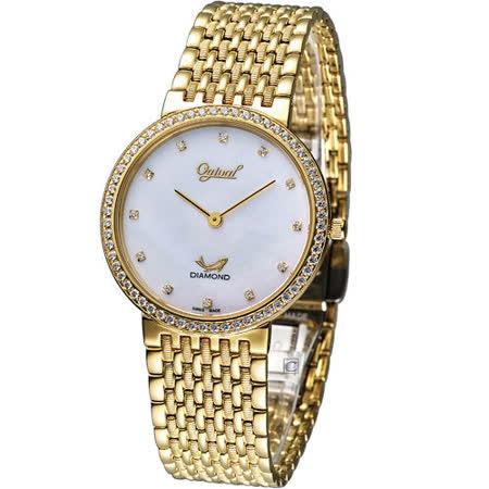 Ogival 愛其華薄型尊榮腕錶 385-022DM
