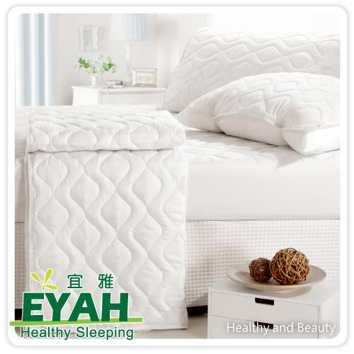 【EYAH宜雅】純色保潔墊△床包式雙人3入組(含枕墊*2)-純潔白