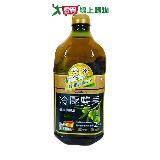 維義冷壓雙果健康調和油2.6L