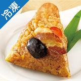 呷七碗三寶蛋黃肉粽5粒/包(180g±10%/粒)