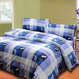 《羽情和風藍》單人三件式床包被套組台灣製造