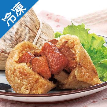 饗城御品 花雕雞肉粽4粒/包