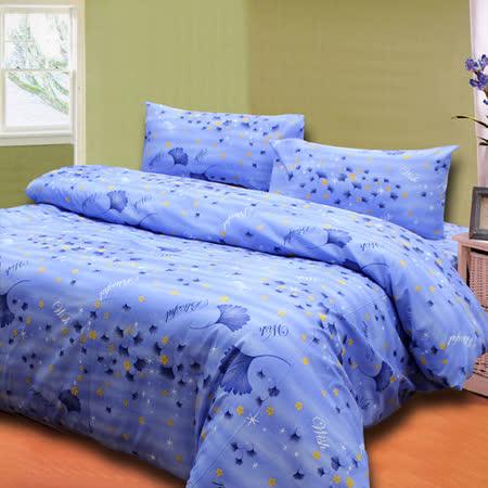 台灣製造-加大 四件式床包被套組