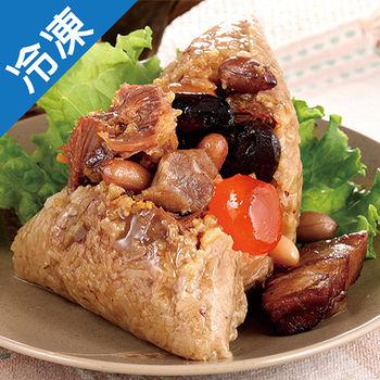 楊哥楊嫂 精緻傳統肉粽5粒/包