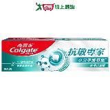 高露潔抗敏專家牙膏-修復琺瑯質配方110g