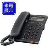 Panasonic 松下國際牌有線電話機 KX-TSC11 (經典黑)
