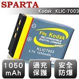 SPARTA Kodak KLIC-7003 日系電芯 安全防爆 高容量鋰電池