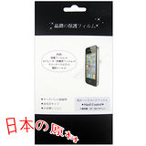 華碩 ASUS PadFone Infinity A80 PadFone3 手機專用量身製作防刮螢幕保護貼