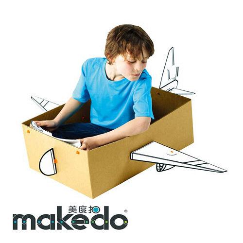 澳洲 makedo 美度扣 - 裝飾創意【飛機】17 pcs