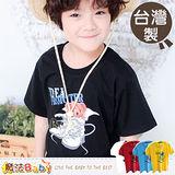 魔法Baby~台灣製插畫靴子熊短T/上衣(紅.黃.藍.黑.白)~男女童裝~k28034