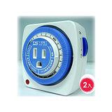 【太星電工】數位定時3C數位產品專用定時器(2入) OTM306*2