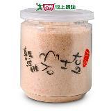 天廚喜馬拉雅山岩鹽(細粒)400g