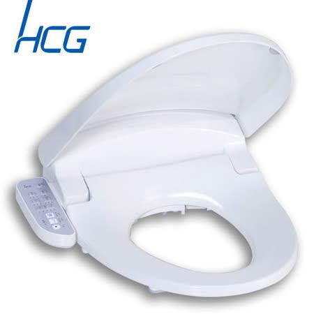HCG和成 免治沖洗馬桶座