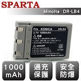 SPARTA Konica Minolta DR-LB4 日系電芯 安全防爆 高容量鋰電池
