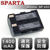 SPARTA Konica Minolta NP-400 日系電芯 安全防爆 高容量鋰電池