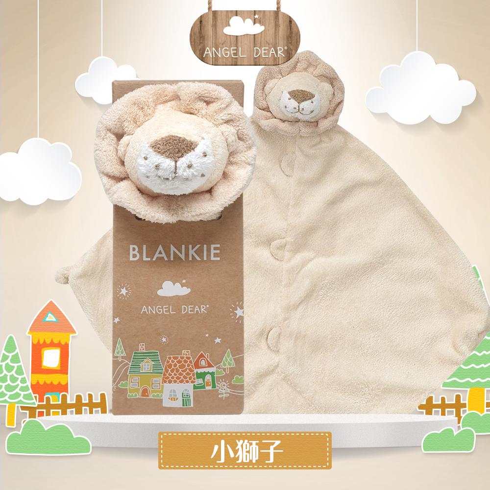 美國 Angel Dear 動物嬰兒安撫巾 (小獅子)