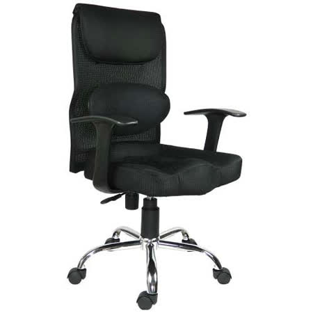 菲斯 護腰厚實坐墊辦公椅