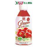 可果美 O Tomate 100%蕃茄檸檬汁280ml*4