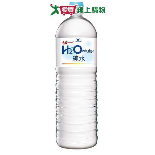統一H2O純水1500ML