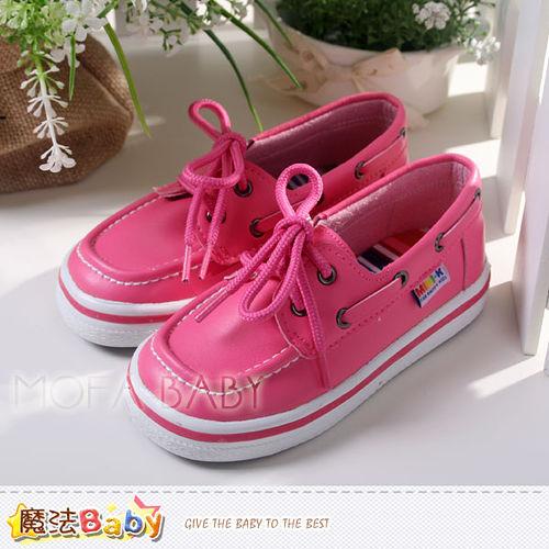 【魔法Baby】台灣製造百貨專櫃正品~櫻花粉休閒鞋~女童鞋~sh2402