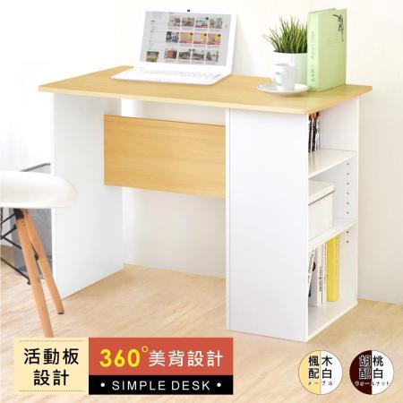 DIY自行組裝 簡易工作書桌