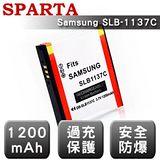 【亞洲數位商城】ET-SLB1137C 副廠電池(相容Samsung SLB-1137C 電池)