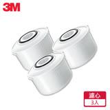 【3M】即淨長效濾水壺專用濾心(3入裝)