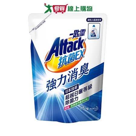 一匙靈抗菌EX洗衣精補充包1.5kg