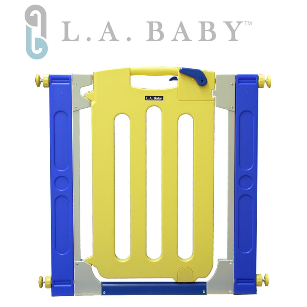 L.A. Baby 美國加州貝比/幼兒安全自動上鎖門欄(繽紛黃)