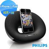 福利品PHILIPS飛利浦 iPhone/iPod專用揚聲器(DS3010)
