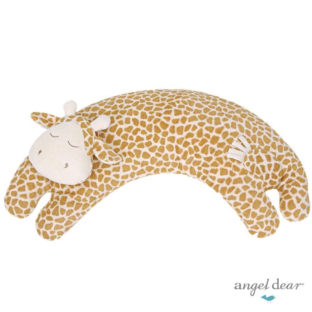 美國 Angel Dear 曲線動物大枕頭 (長頸鹿)