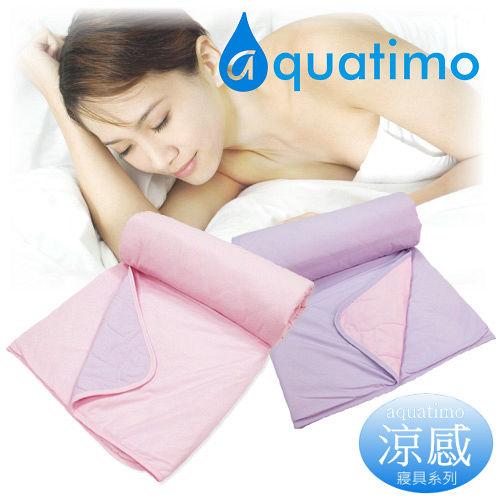 【柔得寢飾】CLIOTEX Aquatimo涼感紗 機能性吸濕涼爽單人涼被-紫色 CLD15