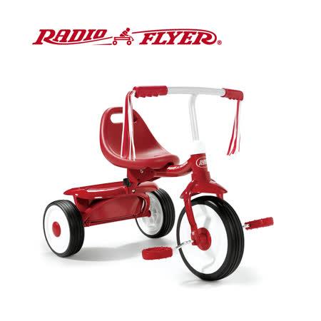美國 RadioFlyer 紅騎士折疊三輪車