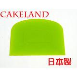 日本CAKELAND耐熱刮板