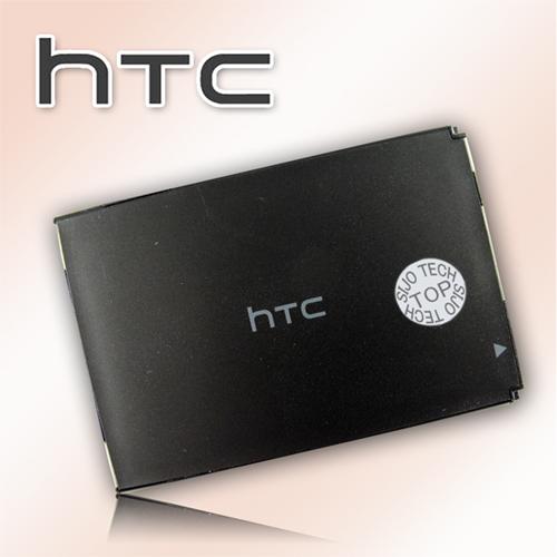HTC Wildfire / 野火機 / A3333 ㊣原廠手機鋰電池(密封包裝)