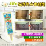 Conalife 磁磚亮白接縫劑(4入)